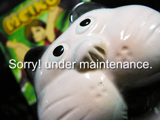 Sorry! under maintenance.